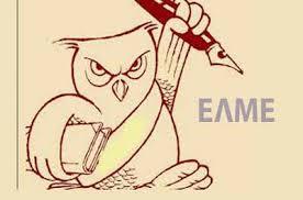 elme-2