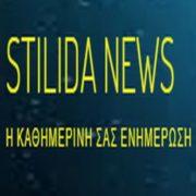 (c) Stilidanews.gr